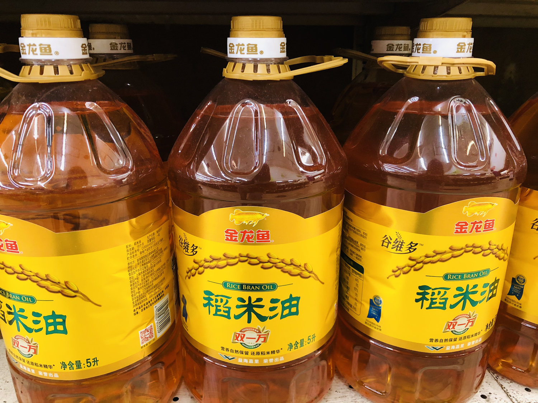 GROC【杂货】金龙鱼 谷维多稻米油 5L