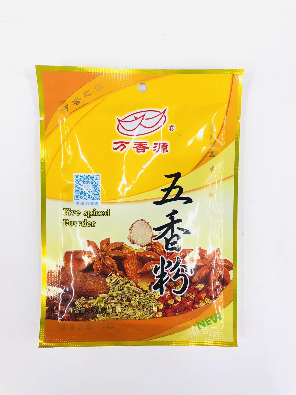 GROC【杂货】万香源 五香粉 30g
