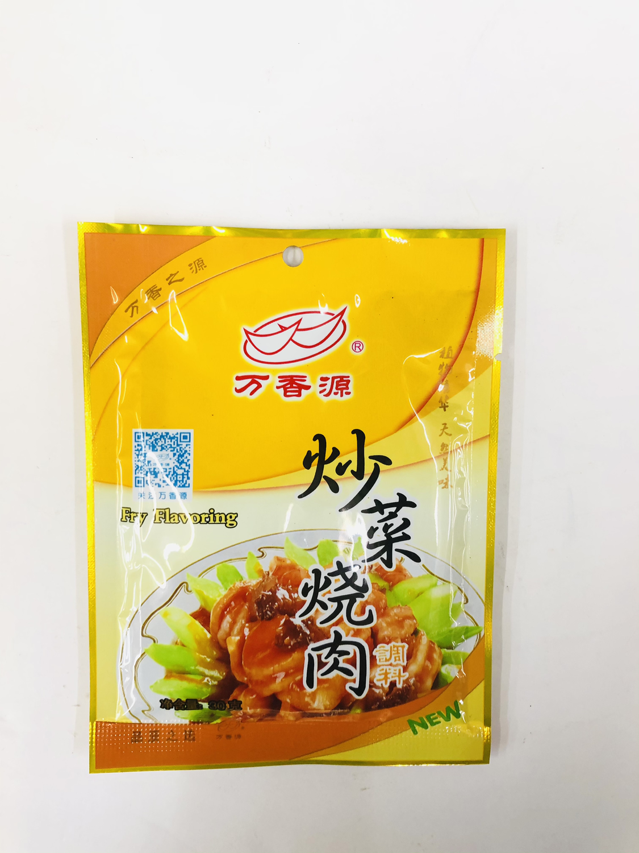 GROC【杂货】万香源 炒菜烧肉调料 30g