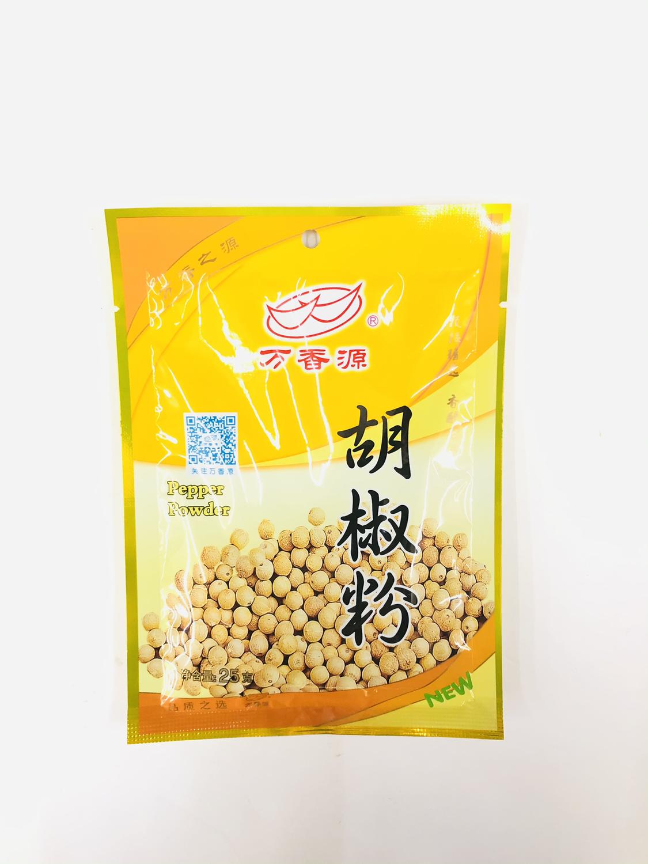 GROC【杂货】万香源 胡椒粉 25g