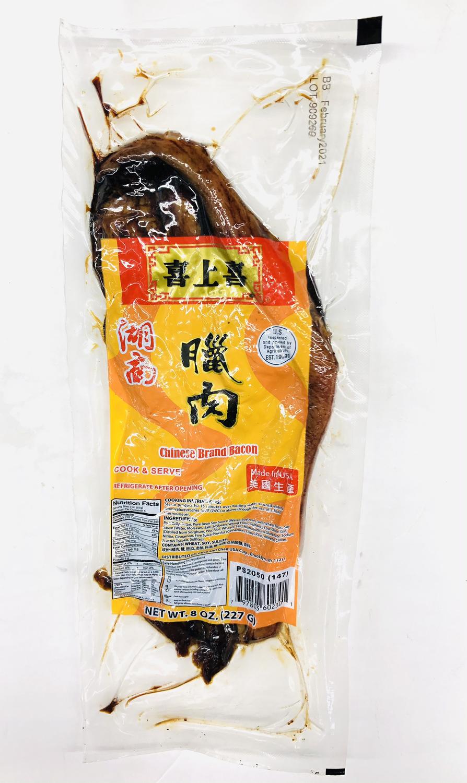 GROC【杂货】❄喜上喜 湖南腊肉 8OZ(227G)