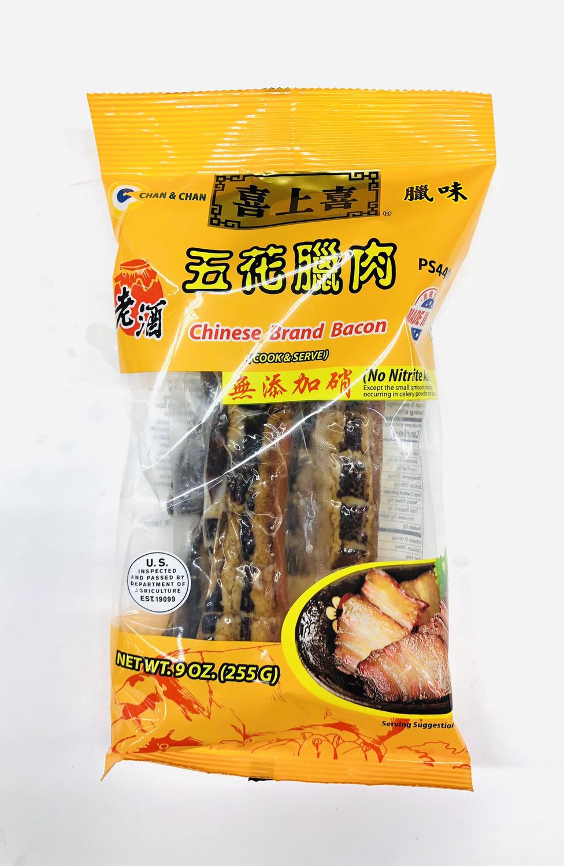 GROC【杂货】❄喜上喜 老酒五花腊肉 9oz(255g)