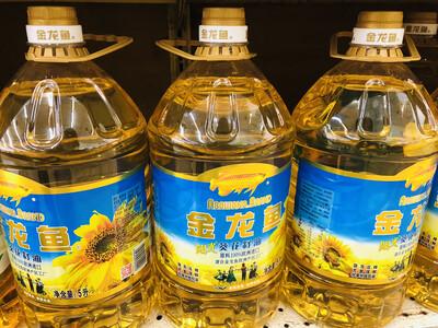 GROC【杂货】金龙鱼 阳光葵花籽油 5L