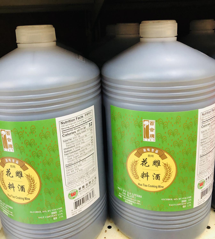GROC【杂货】百合牌 花雕料酒 3.0LITERS(101FL.OZ)