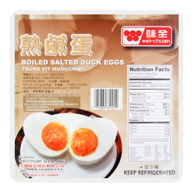 GROC【杂货】味全 熟咸蛋 11.6oz(6枚)