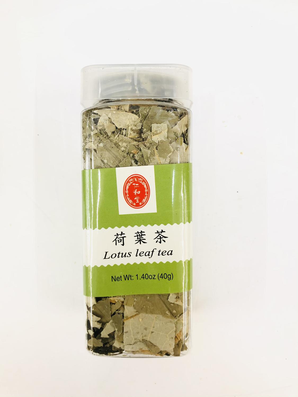 GROC【杂货】仁和堂 荷叶茶 1.40oz(40g)