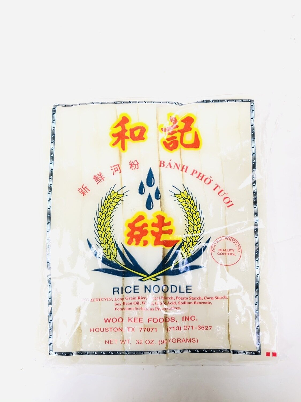 和记新鲜河粉 Rice noodle~32oz