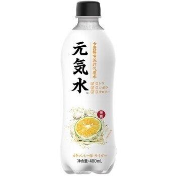 GROC【杂货】元气森林 卡曼橘味苏打气泡水 16.2 fl oz (480ml)