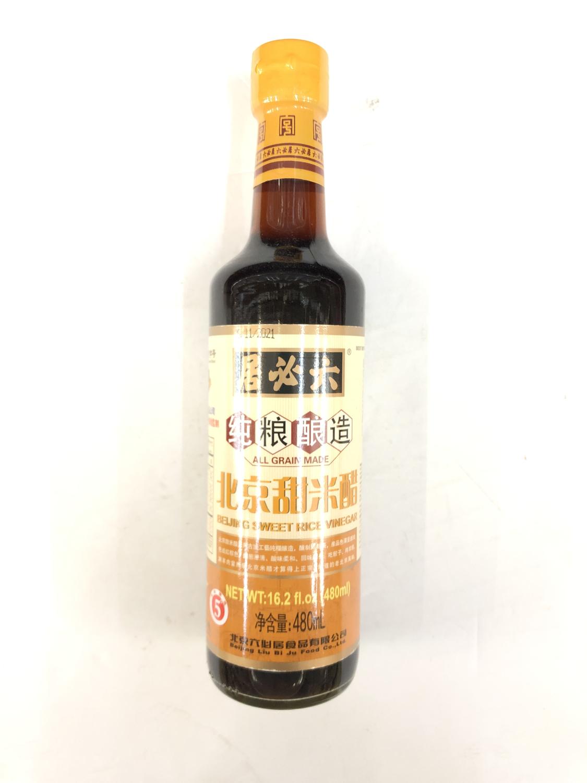 GROC【杂货】六必居 北京甜米醋 16.2fl.oz(480ml)