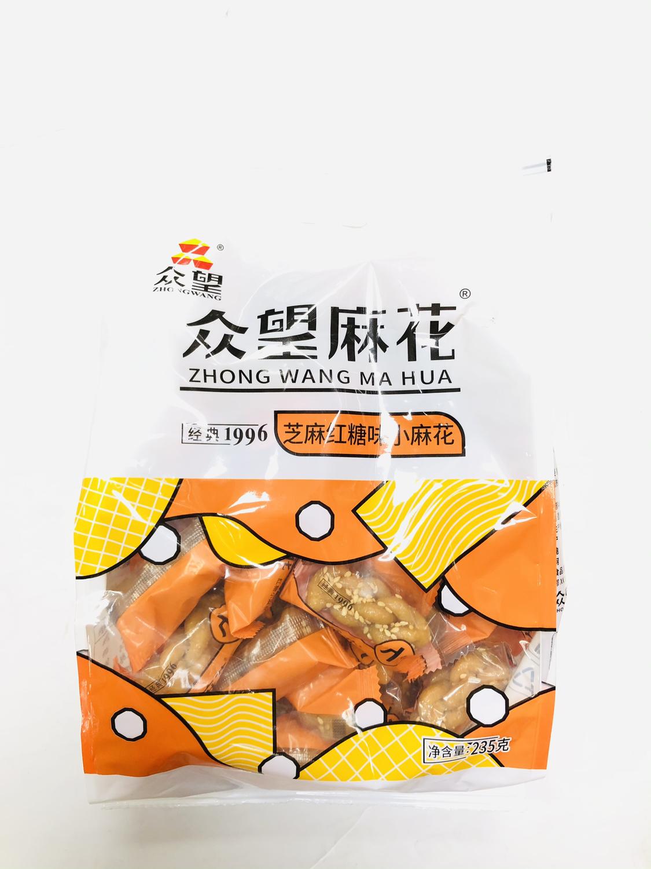 众望麻花芝麻红糖味小麻花 ZHONG WANG MA HUA~235g