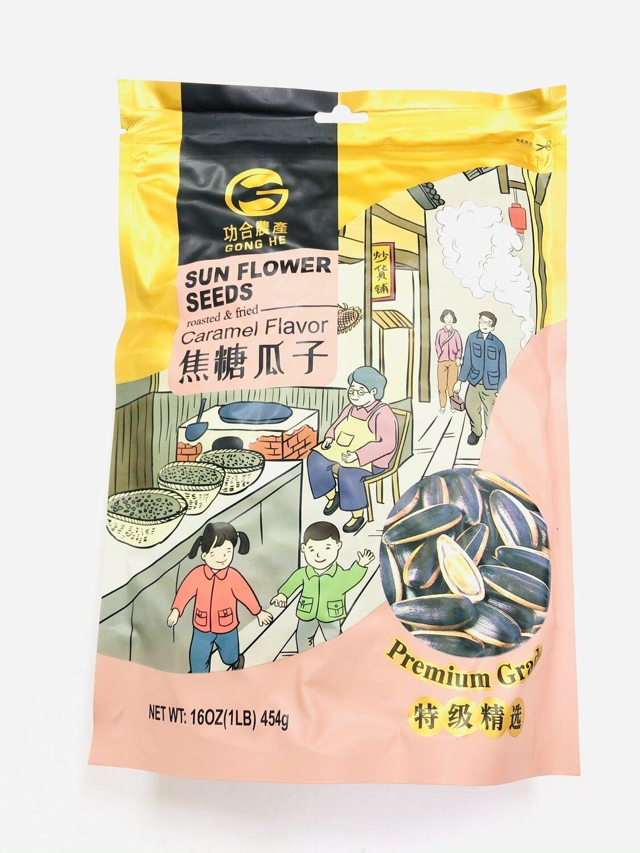 功合农产焦糖瓜子 SUN FLOWER SEEDS Caramel Flvor~16oz