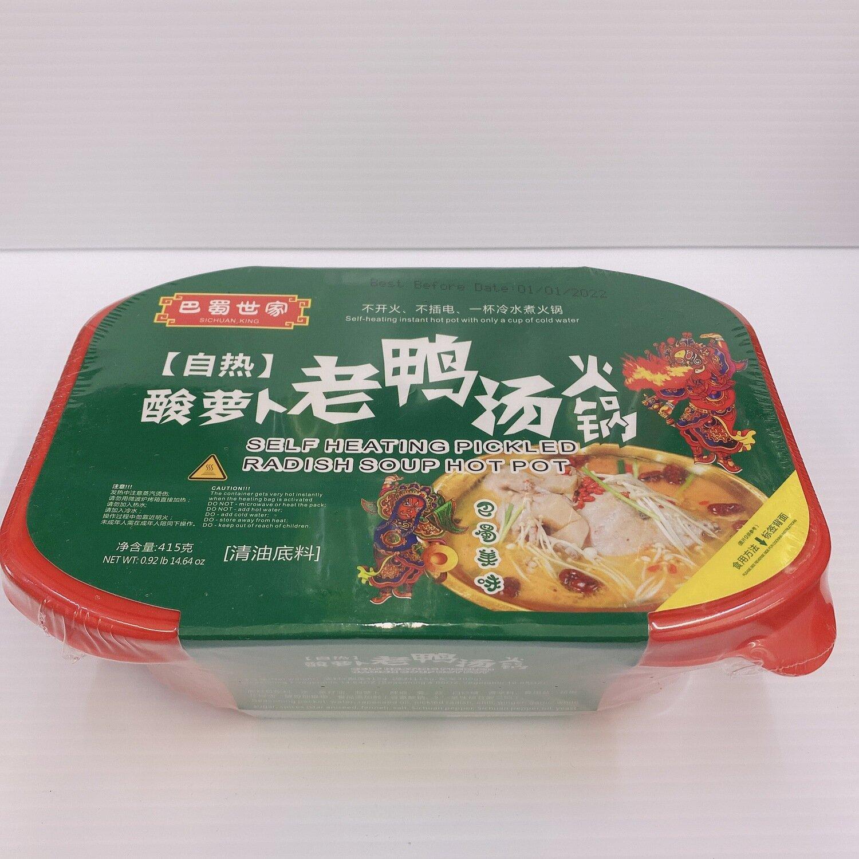 GROC【杂货】巴蜀世家 (自热)酸萝卜老鸭汤火锅 415g