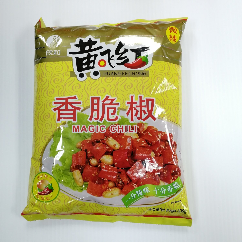 GROC【杂货】黄飞红香脆椒 308g