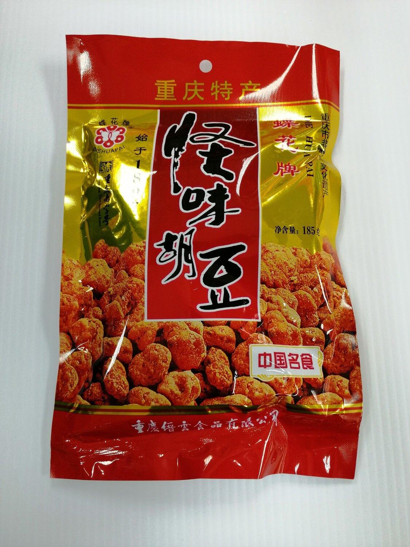 GROC【杂货】蝶花牌 怪味胡豆 185g