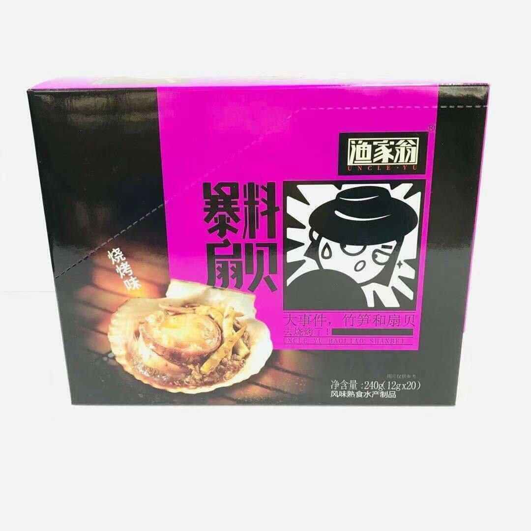 GROC【杂货】渔家翁 暴料扇贝 烧烤味 240g(12gX20)
