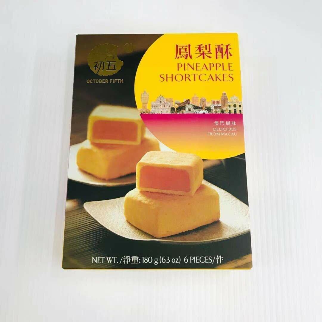 GROC【杂货】十月初五 凤梨酥 180g(6pcs)