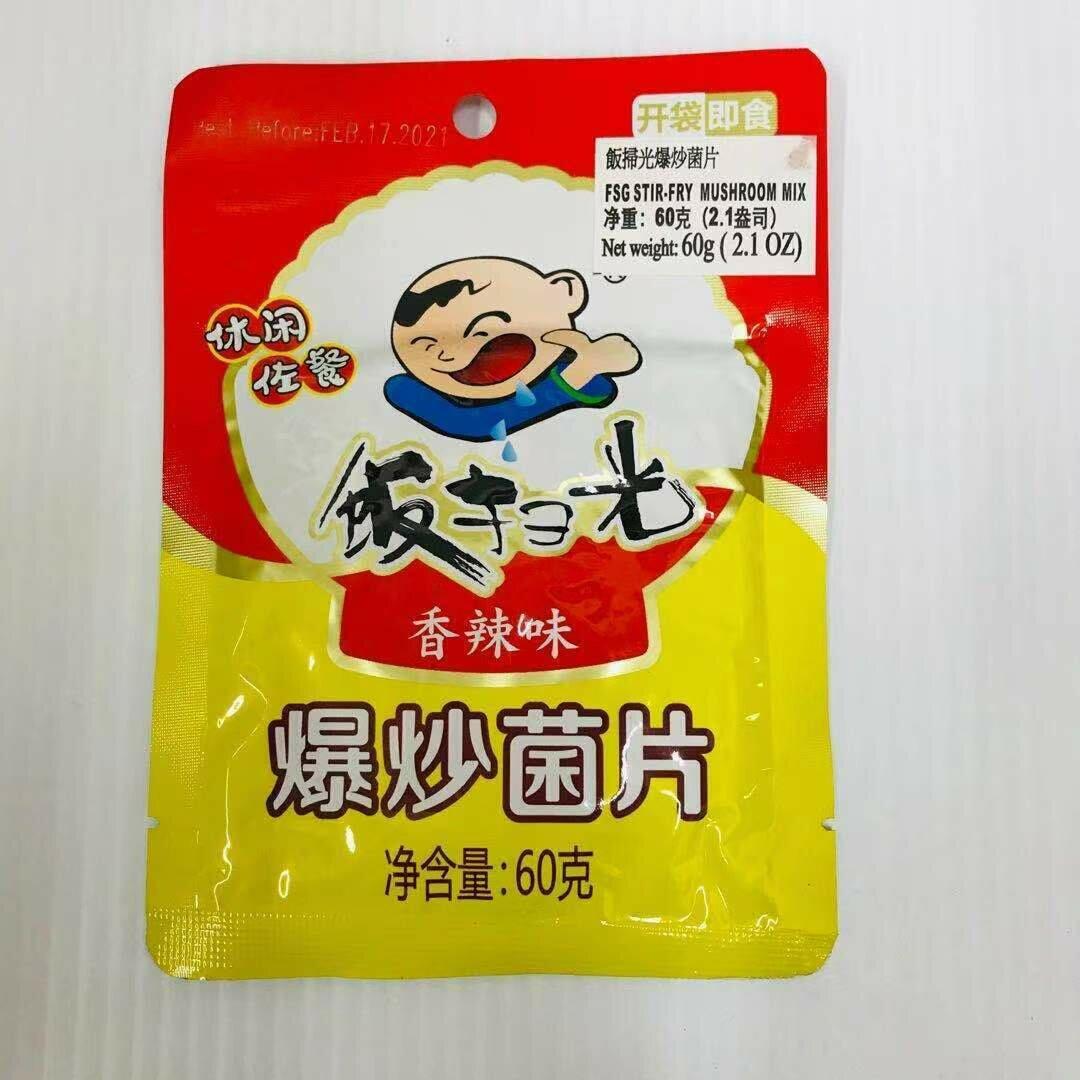 GROC【杂货】饭扫光 香辣味爆炒菌片 60gX2包