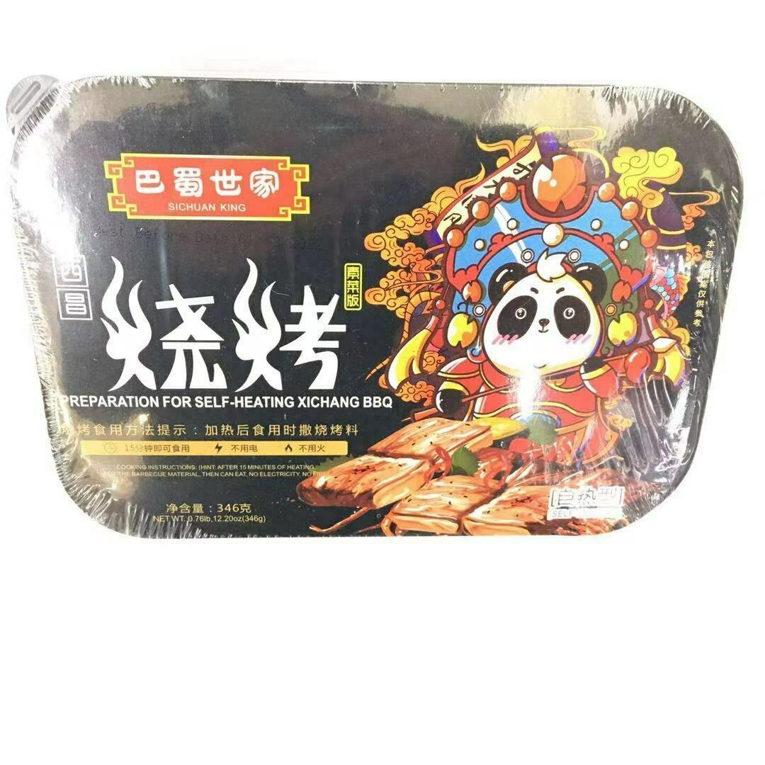 GROC【杂货】巴蜀世家 西昌烧烤(素菜版) 自热型 346g