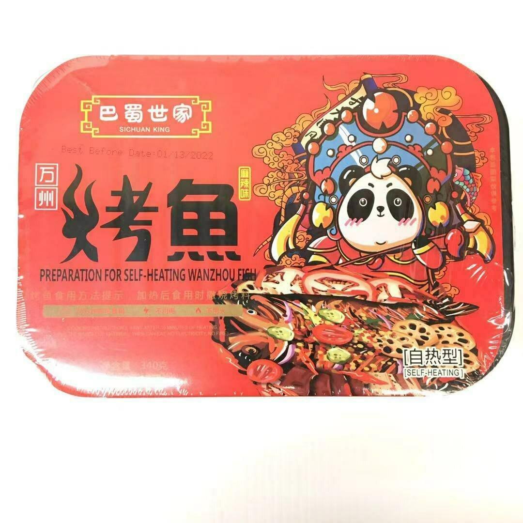 GROC【杂货】巴蜀世家 万州烤鱼(麻辣味) 自热型 340g