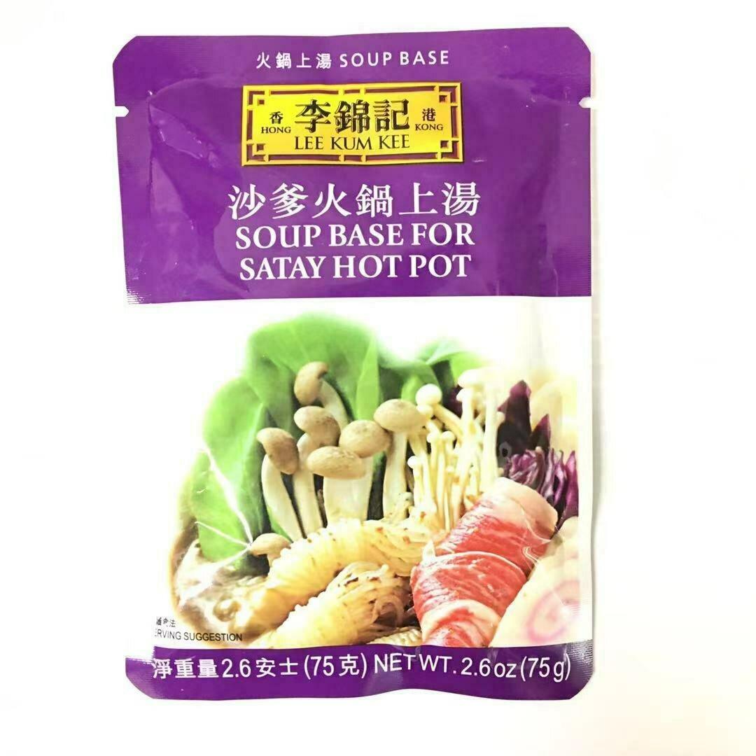GROC【杂货】李锦记 沙爹火锅上汤 75g