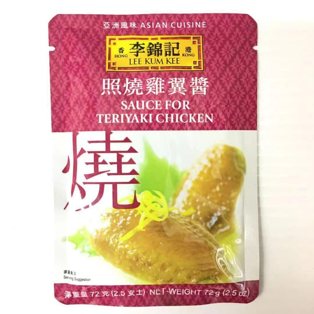 GROC【杂货】李锦记 照烧鸡翼酱 72g