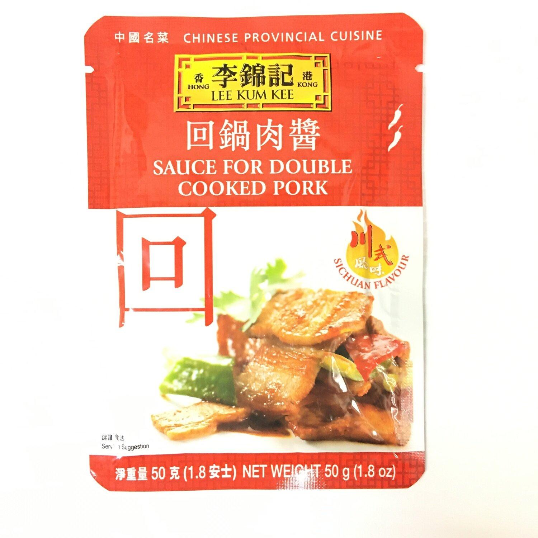 GROC【杂货】李锦记 回锅肉酱 50g