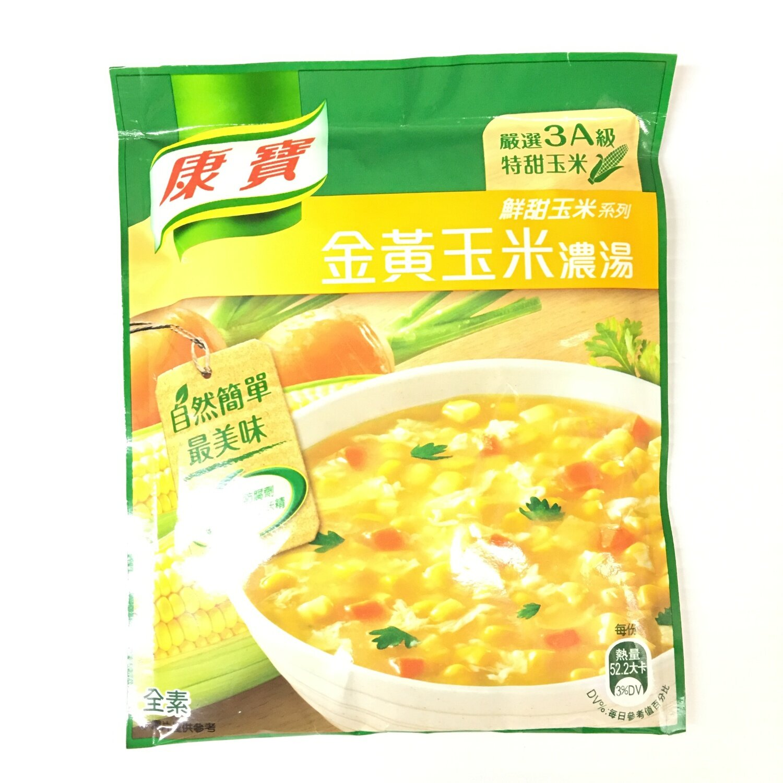 GROC【杂货】康宝 金黄玉米浓汤 56.3g