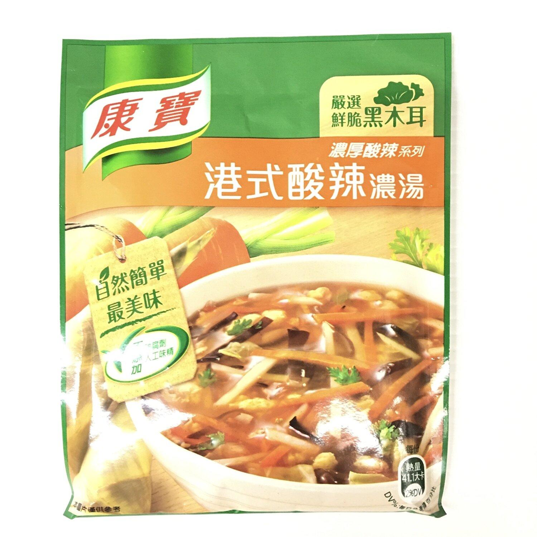 GROC【杂货】康宝 港式酸辣浓汤 46.6g