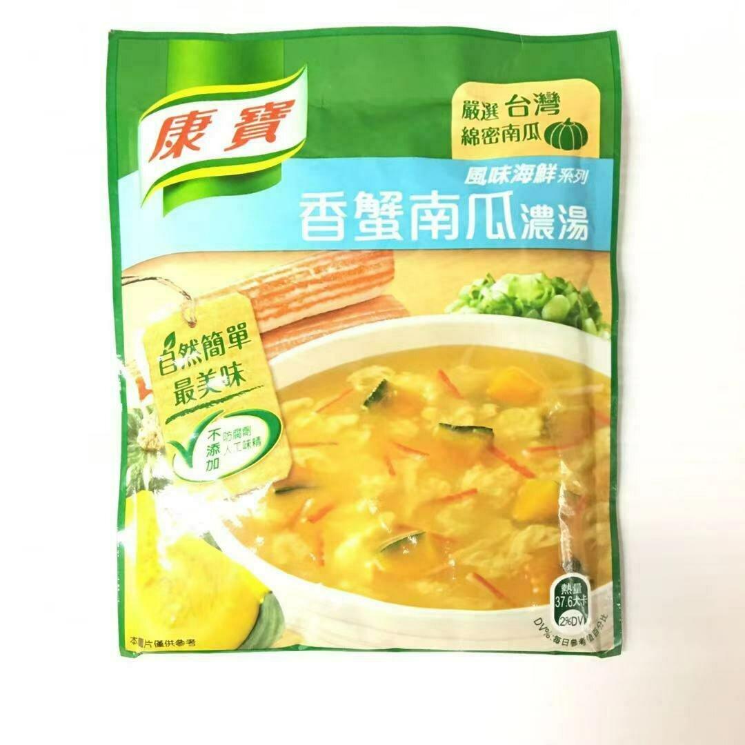 GROC【杂货】康宝 香蟹南瓜浓汤 42.2g