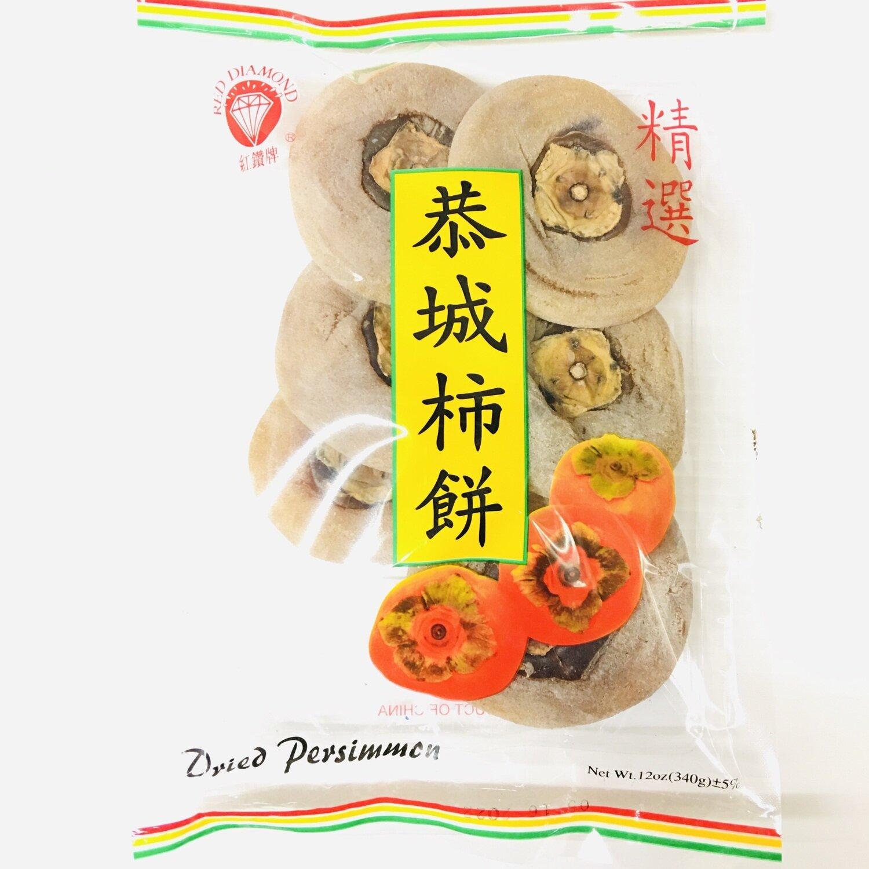 GROC【杂货】红钻牌 恭城柿饼 340g