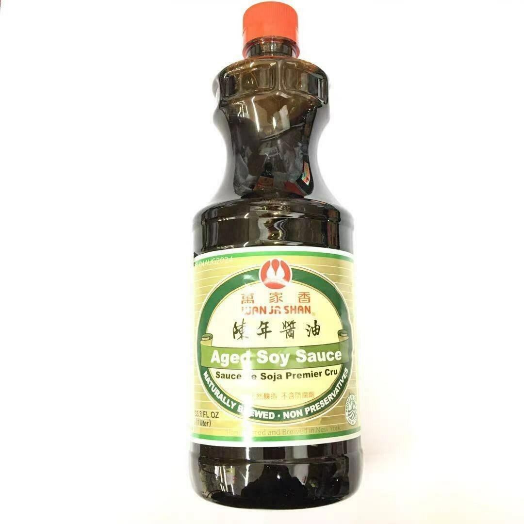 GROC【杂货】万家香 陈年酱油 1L