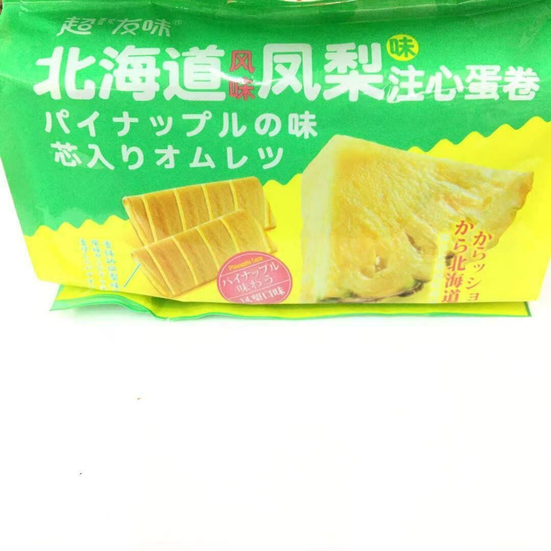 GROC【杂货】超友味 北海道风味凤梨味注心蛋卷 258g