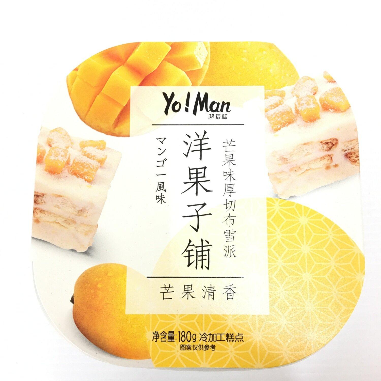 GROC【杂货】洋果子铺 芒果味厚切布雪派 180g