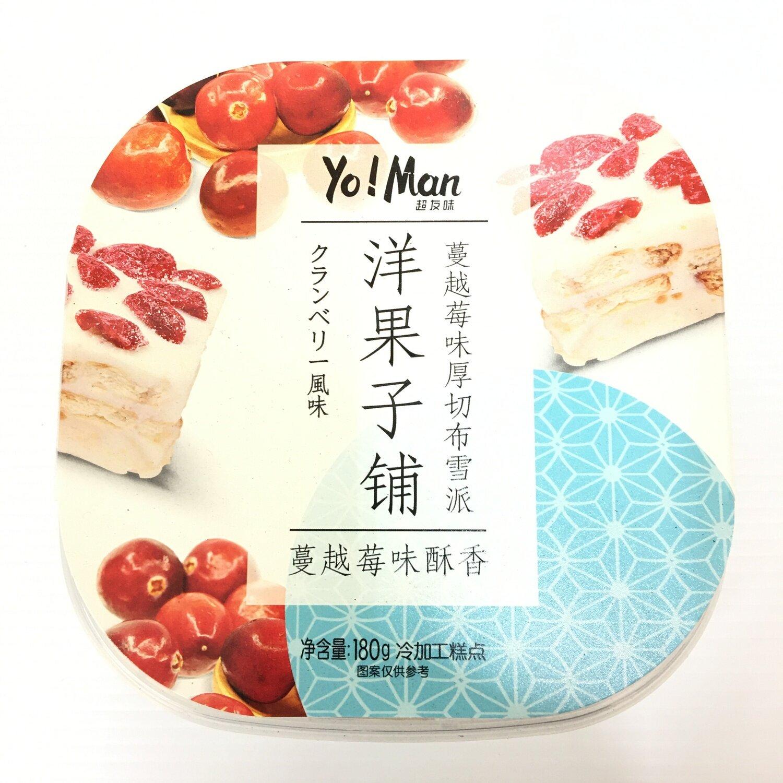 GROC【杂货】洋果子铺 蔓越莓味厚切布雪派 180g