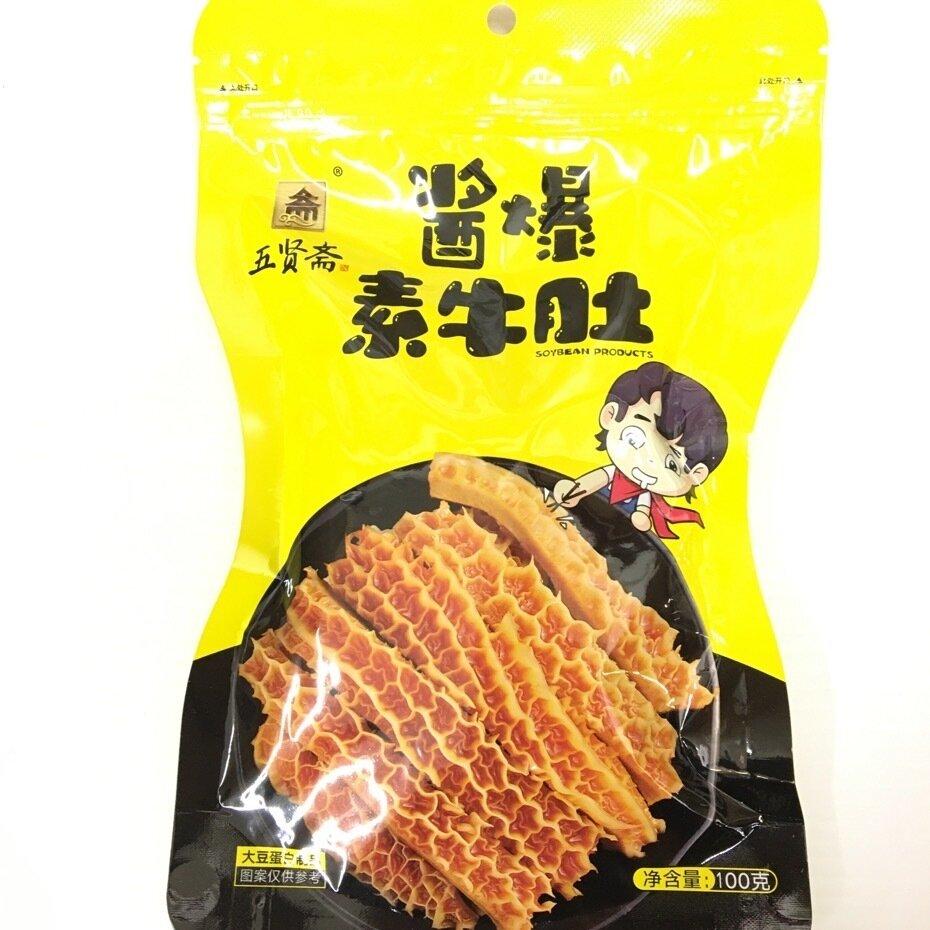 GROC【杂货】五贤斋 酱爆素牛肚 100g