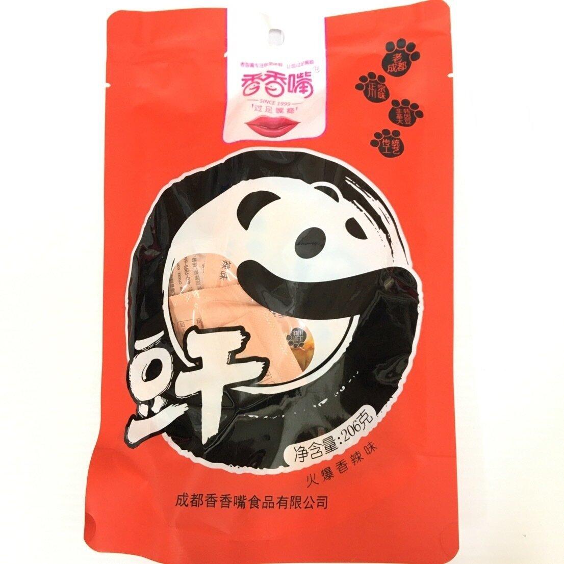 GROC【杂货】香香嘴 火爆香辣味 206g
