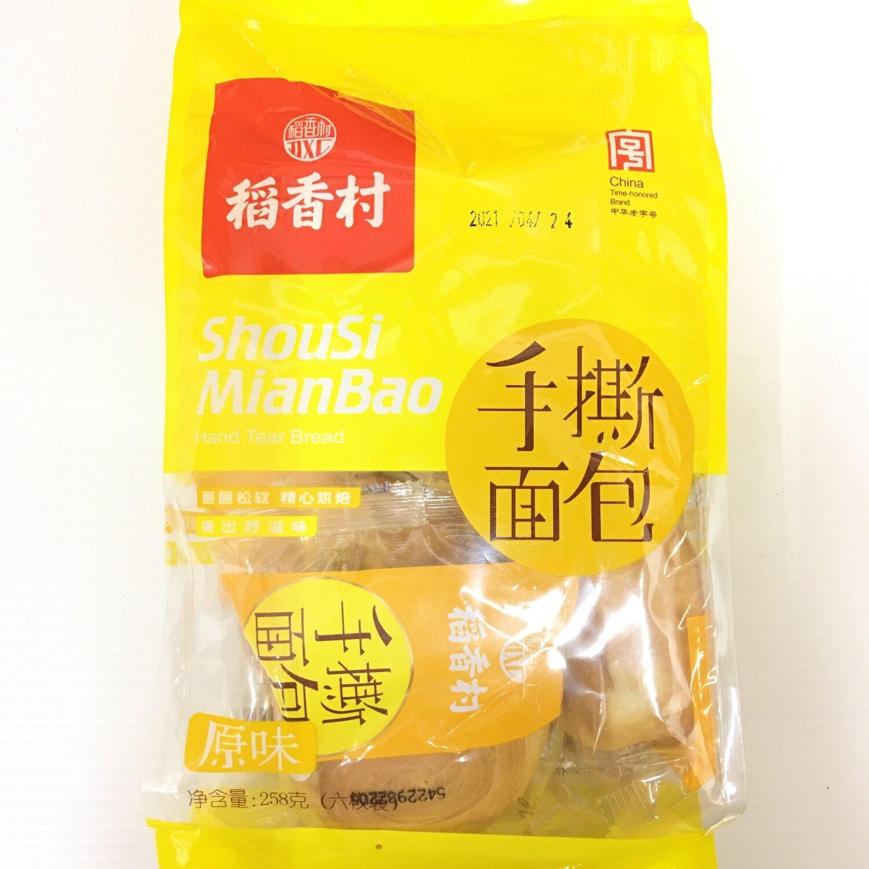 GROC【杂货】稻香村 手撕面包 原味 258g