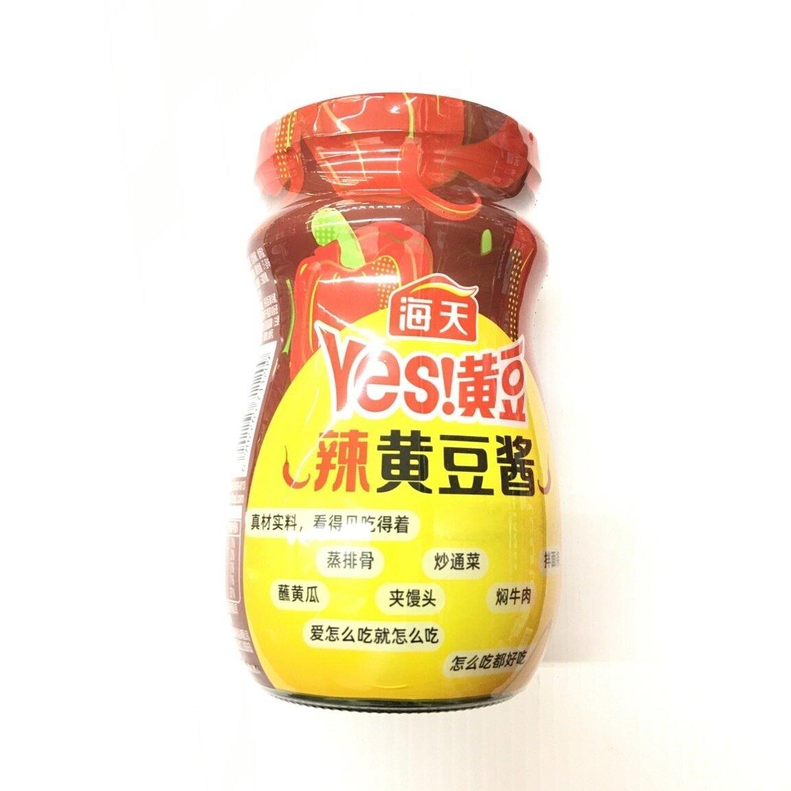 GROC【杂货】(新品)海天 辣黄豆酱 800g