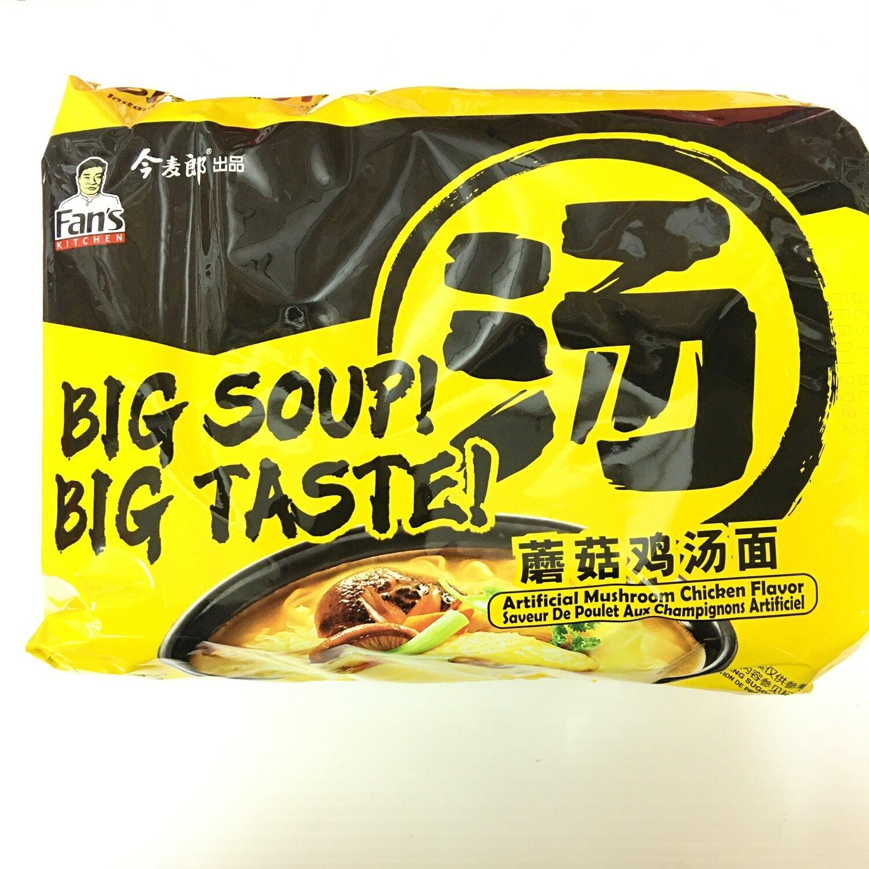 GROC【杂货】今麦郎 蘑菇鸡汤面 138gX5