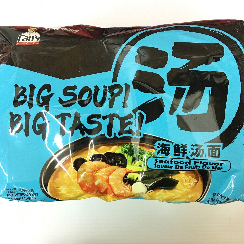 GROC【杂货】今麦郎 海鲜汤面 140gX5