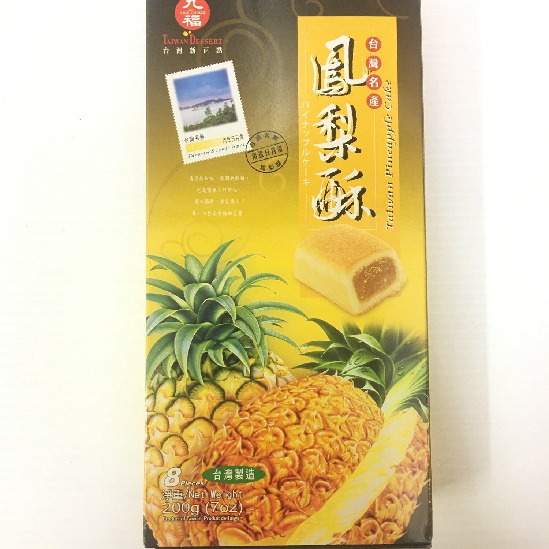 GROC【杂货】九福 凤梨酥 200g