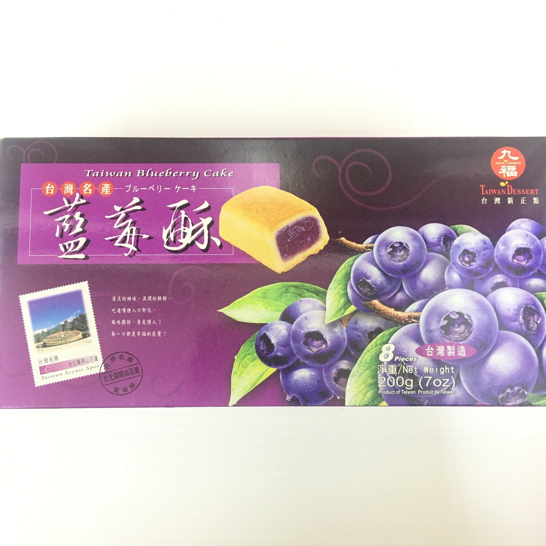 GROC【杂货】九福 蓝莓酥 200g