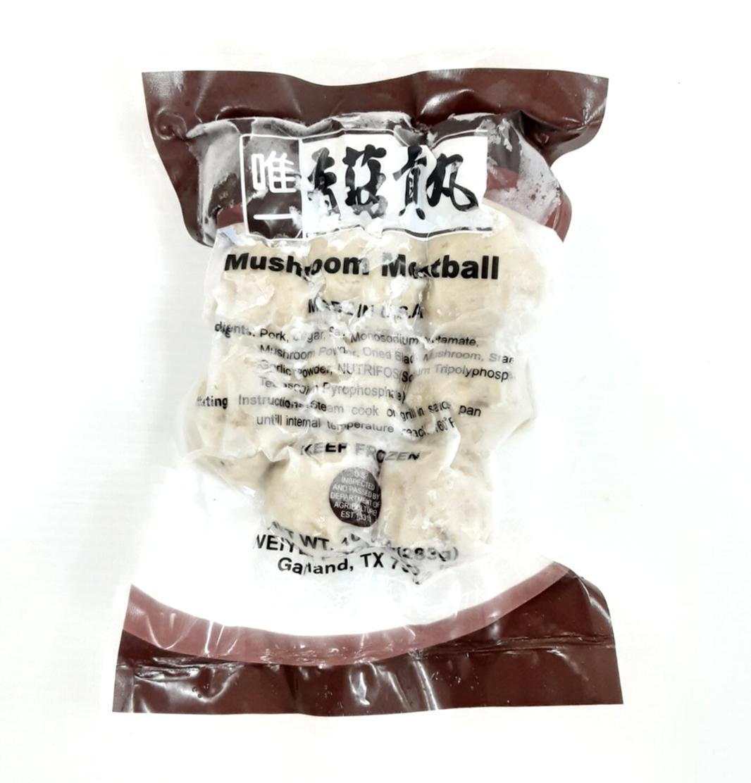唯一 香菇贡丸 ~283g(10oz) Mushroom Meatball 283g(10oz)