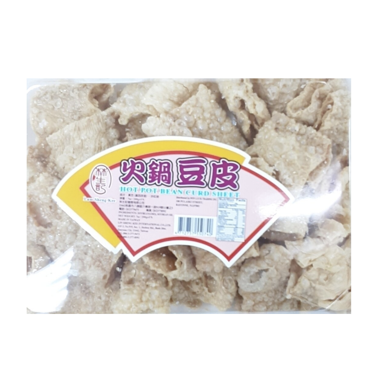 林生记火锅豆皮 ~200g(7oz) Lam Sheng Kee HOT POT BEAN CURD SHEET 200g(7oz)