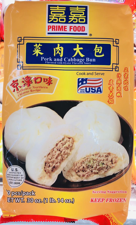 FZ【冷冻】嘉嘉菜肉大包 ~ 30oz(1lb 14oz)10个