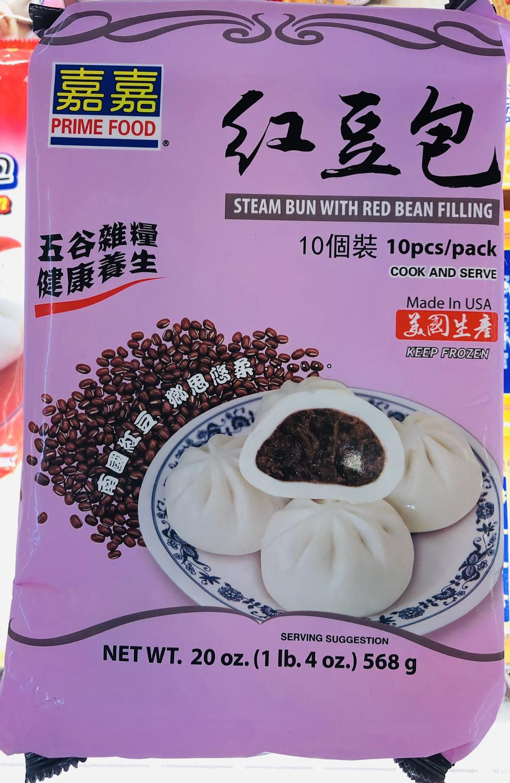 嘉嘉红豆包 Steam Bun with Red Bean Filling ~ 20oz(1lb 4oz)10个