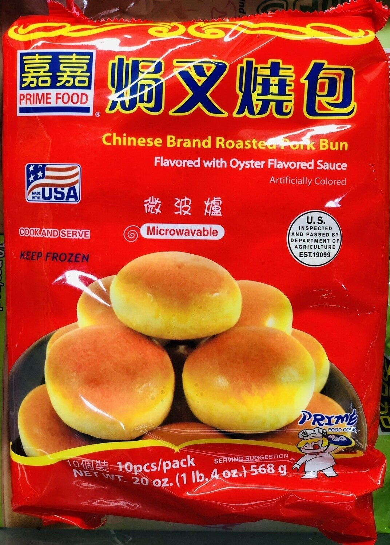 嘉嘉焗叉烧包包 Chinese Brand Roasted Pork Bun with oyster flavored sauce ~ 30oz(1lb 14oz)10个