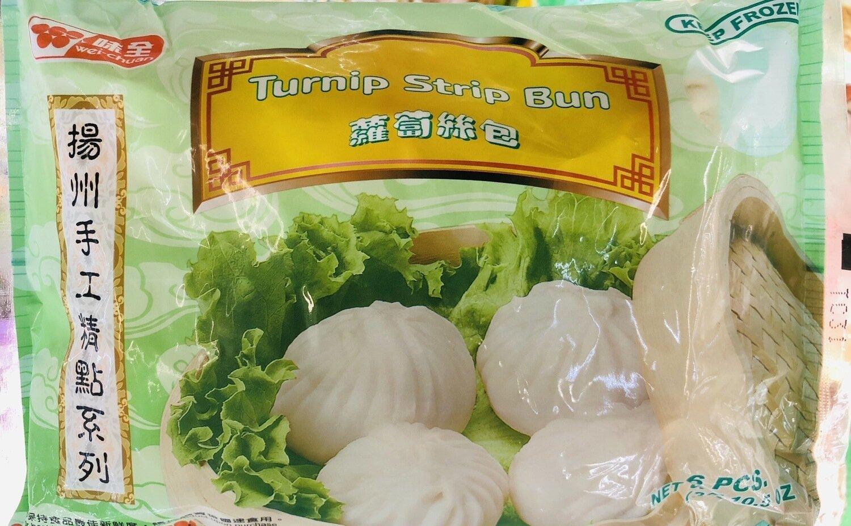 味全扬州手工萝卜丝包 Turnip Strip Bun~6PCS.10.5oz(300g)