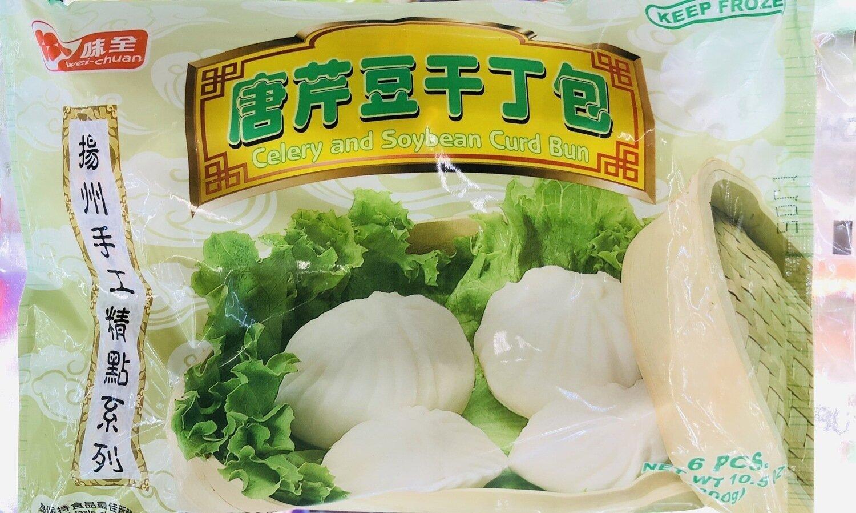 味全扬州手工唐芹豆干丁包 Celery and Soybean curd Bun~6PCS.10.5oz(300g)
