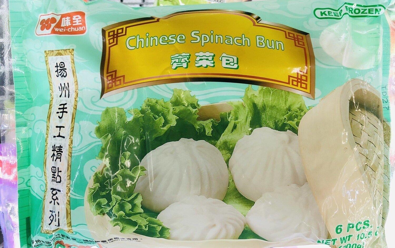 味全扬州手工荠菜包 Chinese Spinach Bun~6PCS.10.5oz(300g)